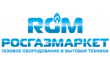 РосГазМаркет